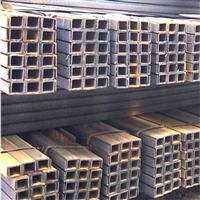 玉溪槽钢销售, 玉溪槽钢一级代理商