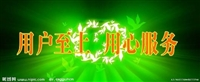 欢迎/杭州三星空调江干区各点维修电话