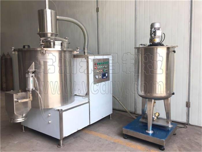 水分散颗粒剂混合机  农药造粒混合机  WDG混合机-永昌贝博足球