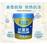怎么使用防水涂料、防水涂料施工工艺、固莱防水涂料