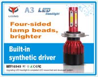 丽星车规级汽车LED灯,为您避开散光大坑
