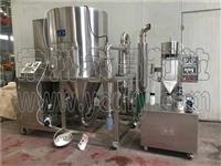 香精香料喷雾干燥机LPG-200、高速离心喷雾干燥设备报价