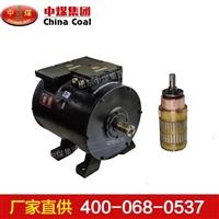 ZBQ直流牽引電動機,ZBQ直流牽引電動機現貨供應