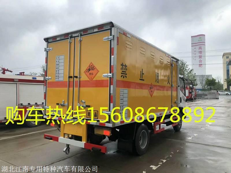 浙江N2类解放危废运输车 公告图片及详细数据