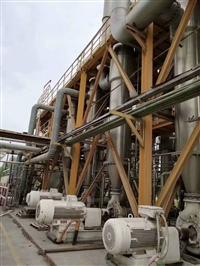 提供降膜蒸发器 多效蒸发器 浓缩蒸发器 MVR蒸发器