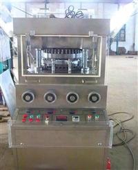 提供优质二手9-35冲压片机 二手旋转式压片机