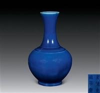 霁蓝釉赏瓶拍卖价值多少
