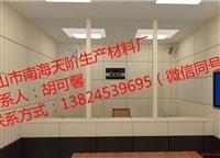 詢問室防撞軟包材料 防火防撞布藝軟包吸音板 吸音板廠家直銷