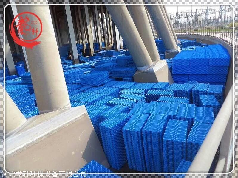 电厂冷却塔填料生产厂家 S波冷却塔填料 河北龙轩