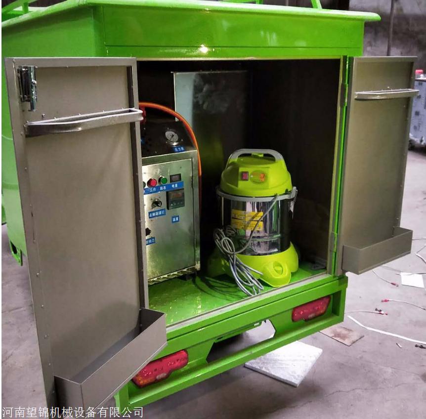 移动蒸汽清洗机设备 的检测步骤