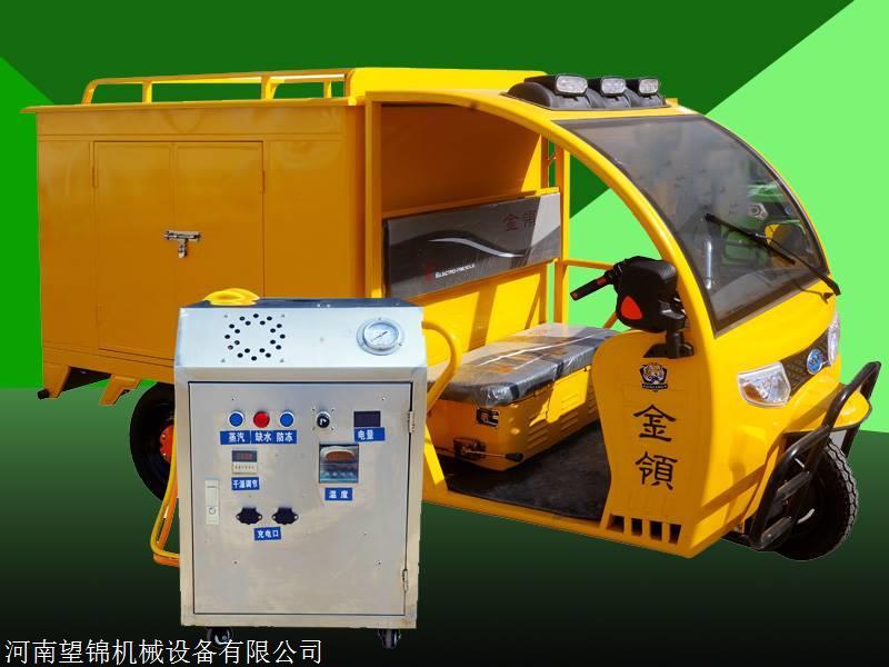 如何用出厂价购买到 移动上门蒸汽洗车机