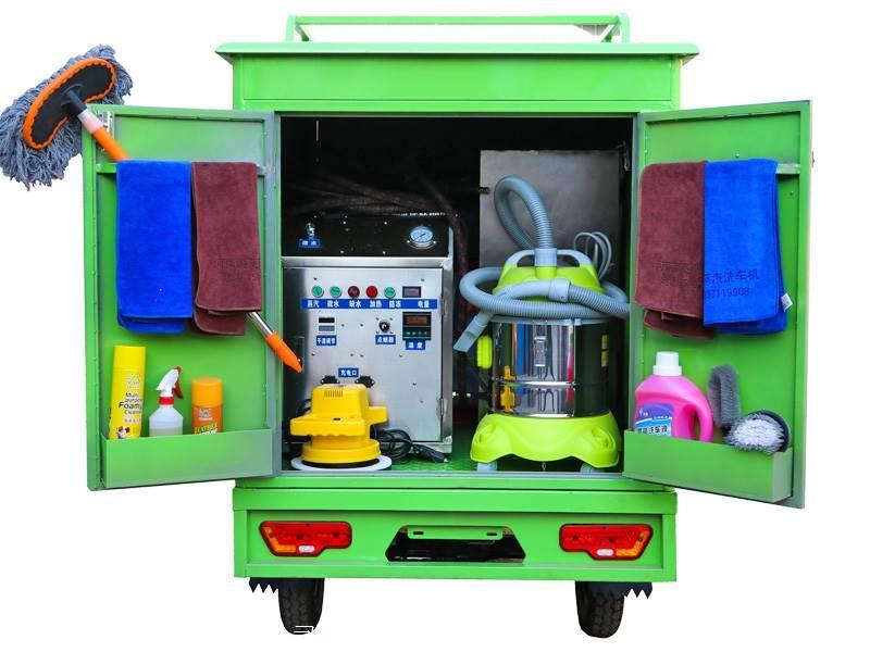 创业就选择移动上门蒸汽洗车机