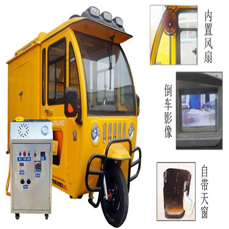 想创业就选移动上门蒸汽洗车机