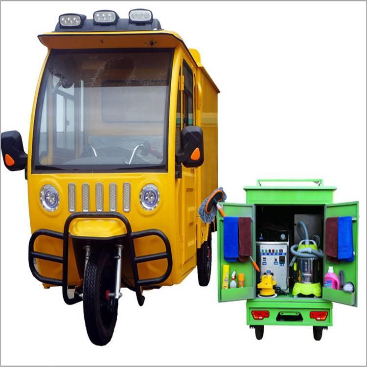 移动上门蒸汽洗车机 是洗车店的创业的选择