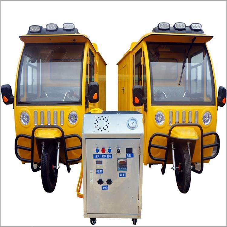 望锦移动蒸汽洗车机 洗车用水量很少 已成为广大用户的忠实粉丝