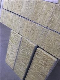 大量供应砂浆复合岩棉板