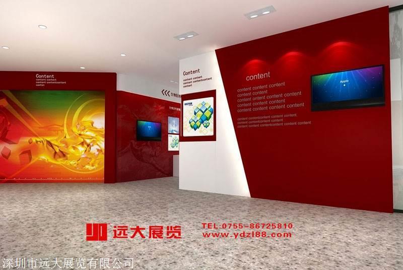 深圳展厅设计 展厅装修搭建公司 专业深圳远大展览