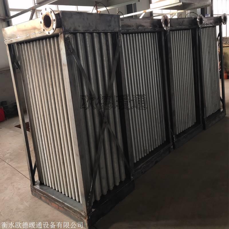鋼管鋁翅片散熱器 鋼鋁復合散熱器