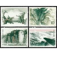 特種郵票想拍賣怎麽賣
