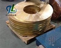 进口高韧性黄铜带 c2400耐高温黄铜带