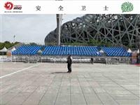 北京观众看台租赁搭建