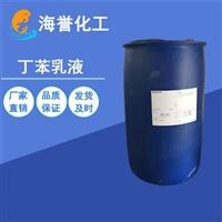 四川銷售美國瀚森丁苯乳液L8242