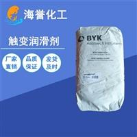 四川銷售德國畢克化學N987觸變潤滑劑膩子粉用