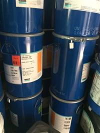 新聞云陽油墨回收價格