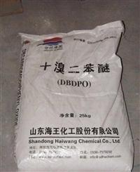 桃山海藻酸鈉回收廠家