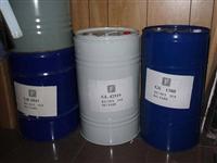 仁寿钛白粉回收公司