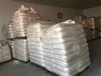 丰镇食品添加剂回收公司
