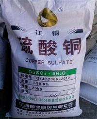 柳北海藻酸鈉回收廠家