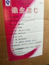 滿洲里海藻酸鈉回收電話