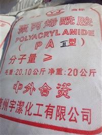 獅子山海藻酸鈉回收電話