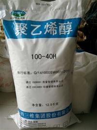 澄海食品添加剂回收厂家