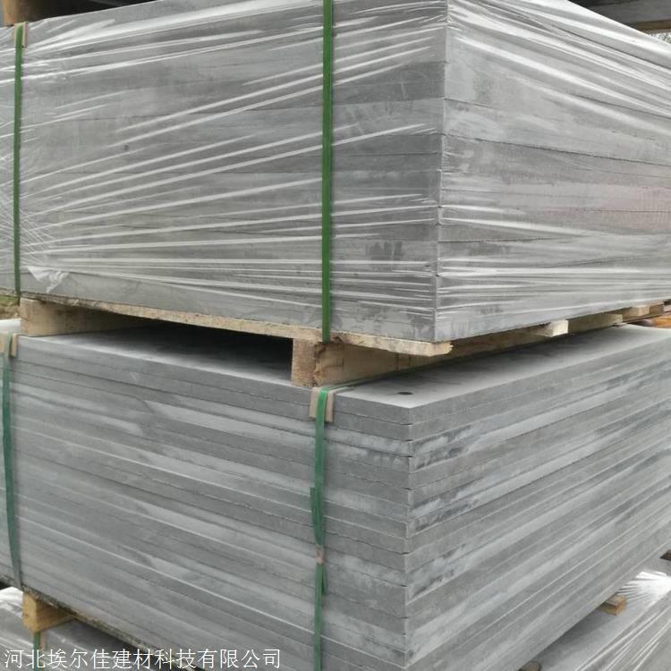 埃尔佳水泥压力板外墙 长春水泥压力板外墙厂家价格