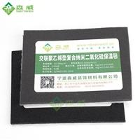 森威4厚交聯聚乙烯墊復合3厚納米二氧化硅保溫氈 價格便宜