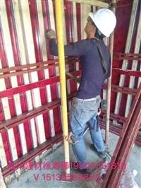 剪力墙模板钢支撑,能更好的加固墙体质量