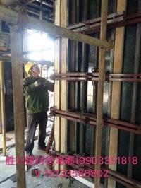 Q235合金钢,钢包木,模板支撑系统,主体结构施工