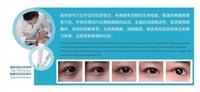 黃金眼 眼部護理儀供應商 眼部護理儀價格 眼部理療儀定制