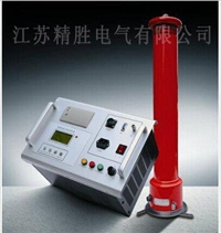 JSZGS系列智能型直流高壓發生器
