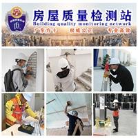 企石镇钢结构厂房检测鉴定第三方机构