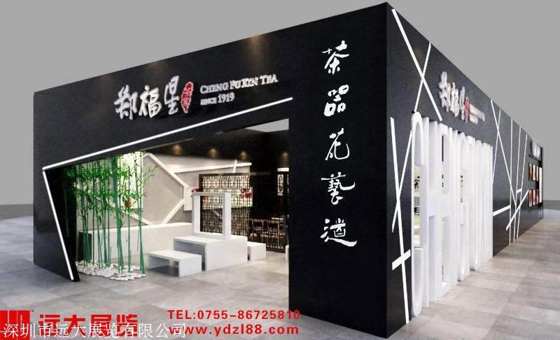 深圳展厅设计搭建 展厅展台设计装修布置公司 远大展览