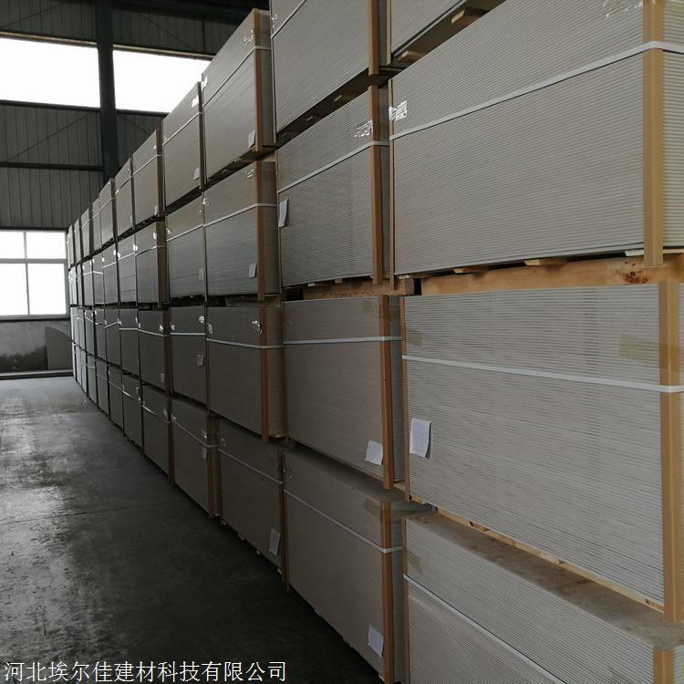 埃尔佳纤维加强水泥板 济南纤维加强水泥板厂家价格