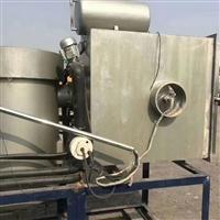 供应二手25平方冷冻干燥机 20平方冻干机