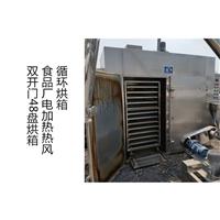 今日二手烘箱 二手熱風循環烘箱 二手雙開門48盤烘箱價格