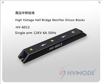 术立电子HV-6012高压整流半桥