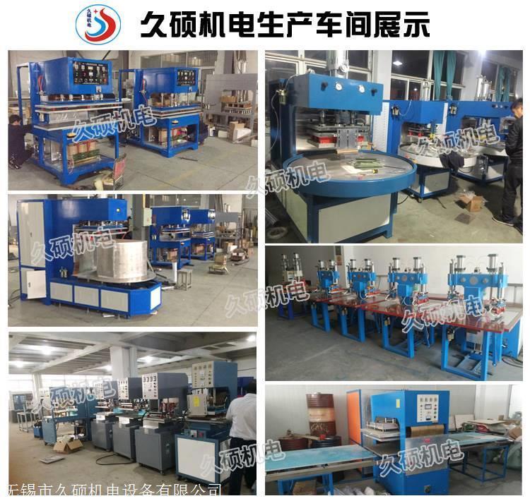 供应专业生产珊瑚绒地垫压花机厂