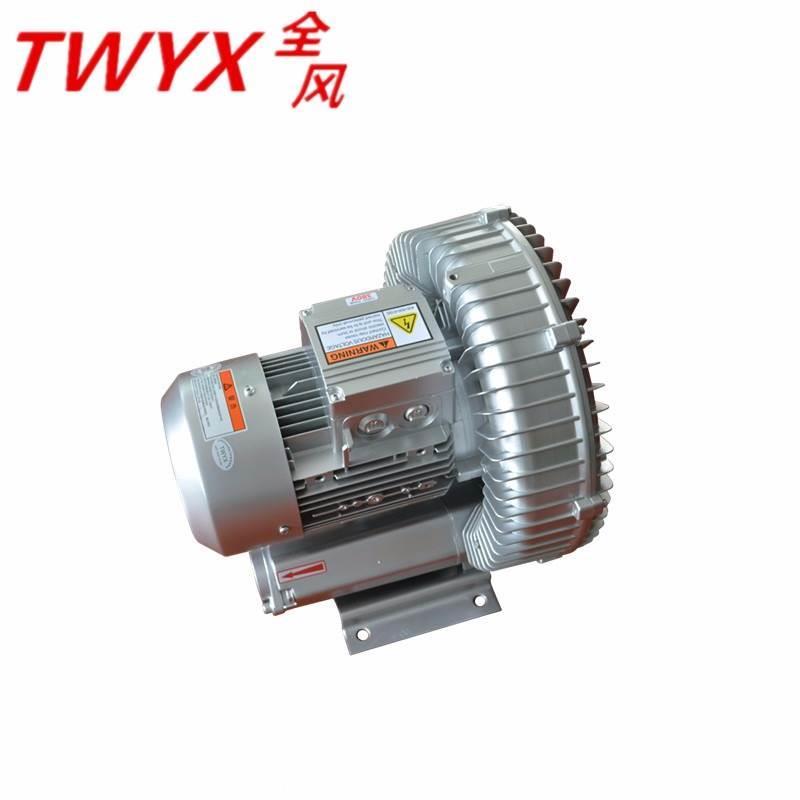 真空上料机专用旋涡气泵 RB-810-2漩涡式气泵 吸料旋涡气泵