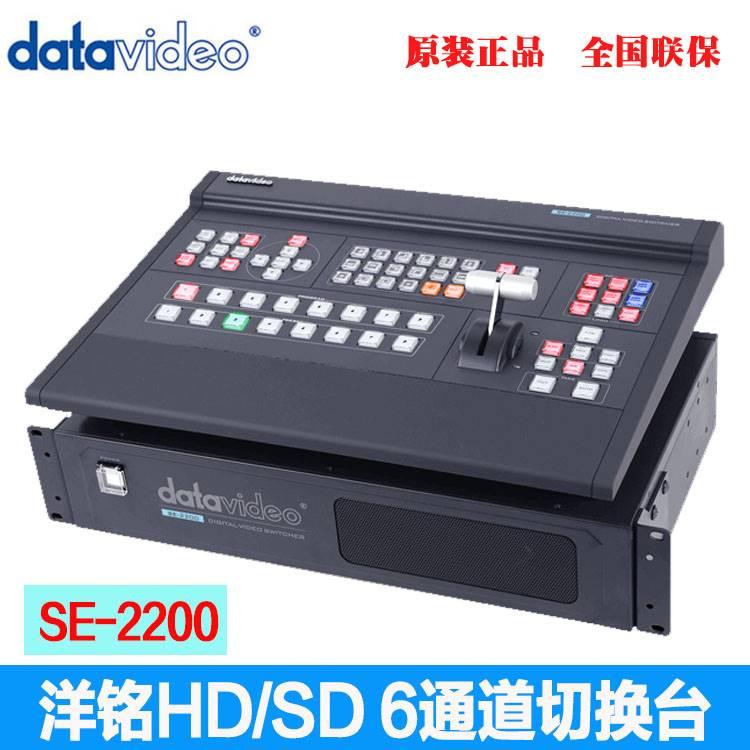 洋�SE-2200高清��l切�Q�_6入6出��l�Рヅ_支持SDI HDMI�入